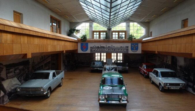 Ladas, Oilcloths and Even Lenin's Head: Places for Tourists to See Soviet Objects