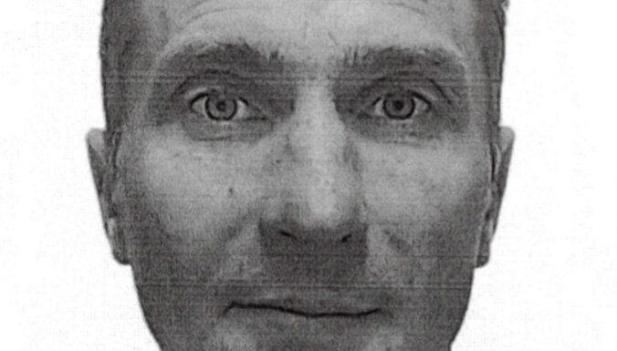 Полиция разыскивает пропавшего три дня назад мужчину