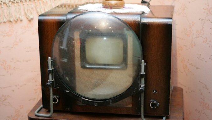 Sens televizors Bauskas muzejā.