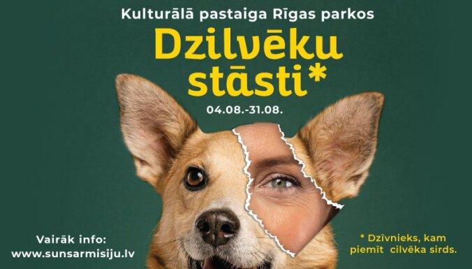 Kulturāla pastaiga ar mīluli: Rīgas parkos iespējams sastapt stāstošus suņus