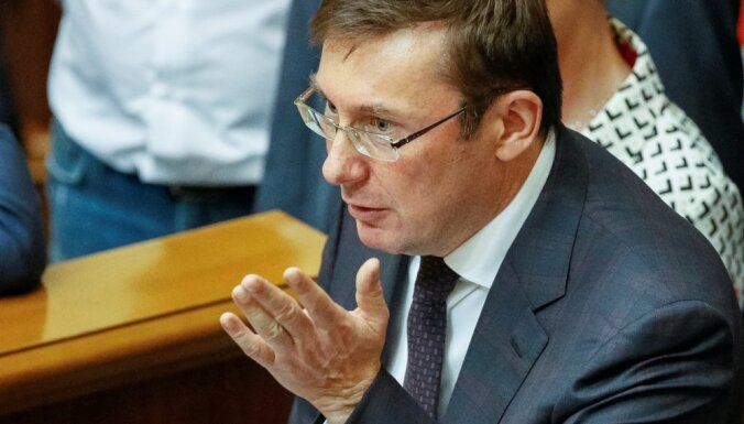 Новым прокурором Украины назначен экс-глава МВД Юрий Луценко