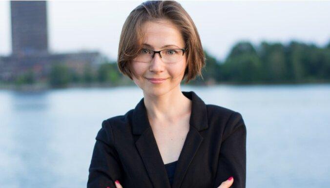 Александра Глухих
