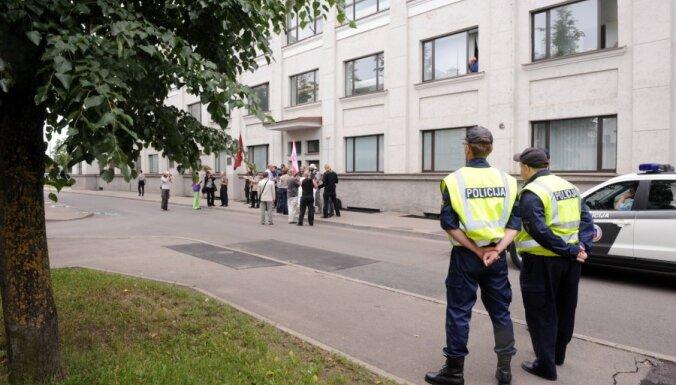 У здания Полиции безопасности запретят пикеты и собрания