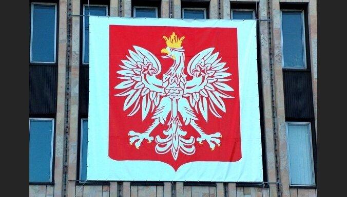 Польша готова разместить элементы новой ПРО США
