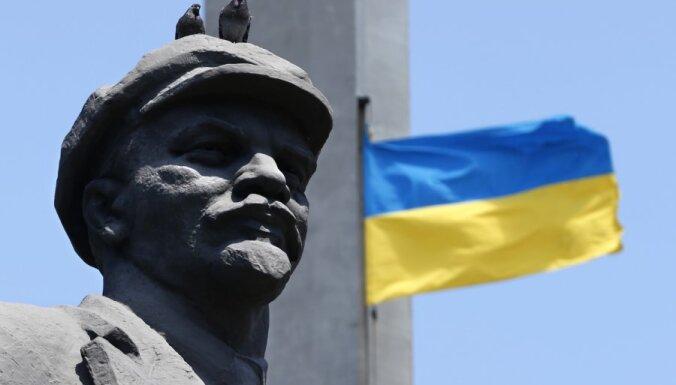 Порошенко разрешил распустить Компартию Украины