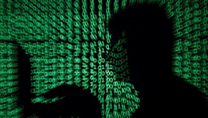 NYT: Российские хакеры искали в украинской фирме компромат на Байдена