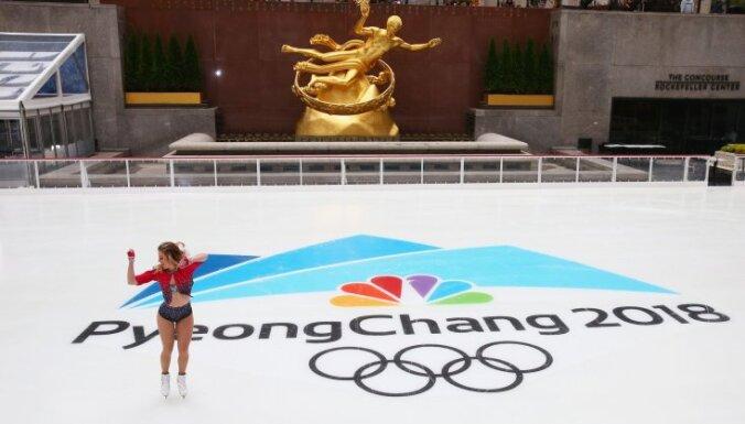 Штрафы, нейтральный флаг и запрет гимна. Что может ждать Россию на Олимпиаде-2018?