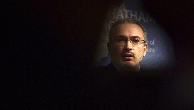 Швейцария назвала условия выдачи Ходорковского России