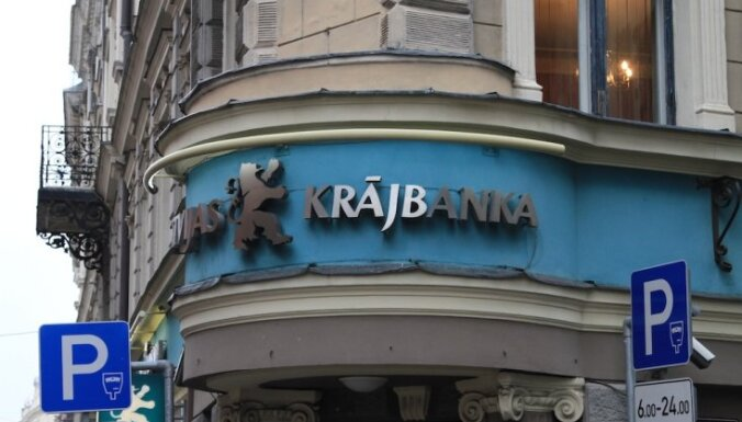 Из-за Krājbanka четырем самоуправлениям дадут ссуды