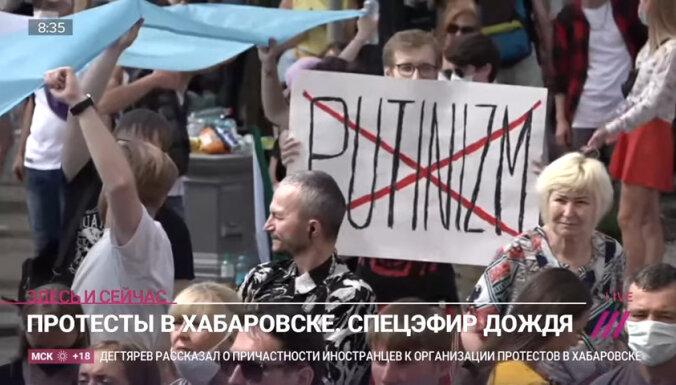 В Хабаровске и Владивостоке вновь прошли митинги в поддержку арестованного губернатора