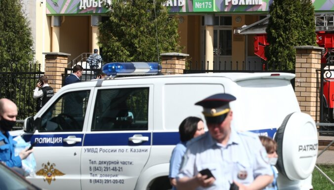 Ученик устроил стрельбу в казанской школе, погибли семеро детей