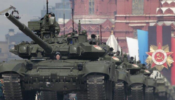 ПБ: российские школы создадут угрозу национальной безопасности