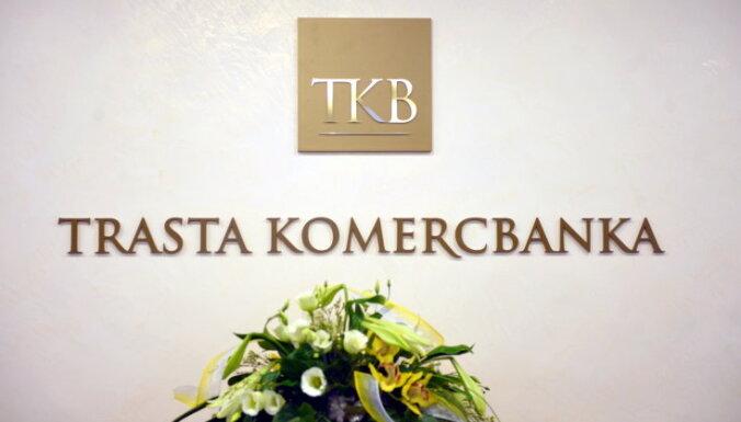 По решению Верховного суда конфискованные у Trasta komercbanka 7 миллионов евро пойдут государству, а не кредиторам