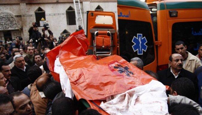 Теракт у церкви в Александрии— более 20 погибших