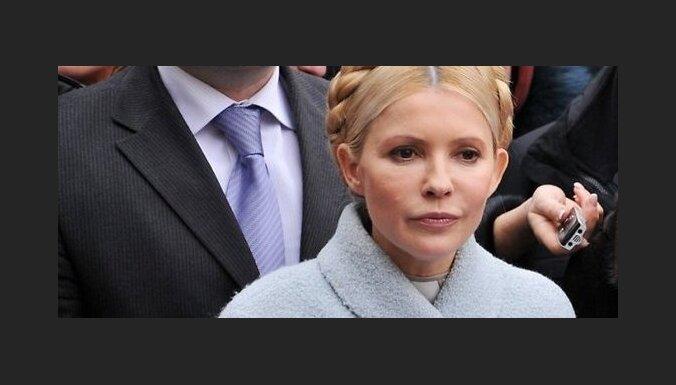 На российском ТВ показан мультфильм о побеге Тимошенко из тюрьмы