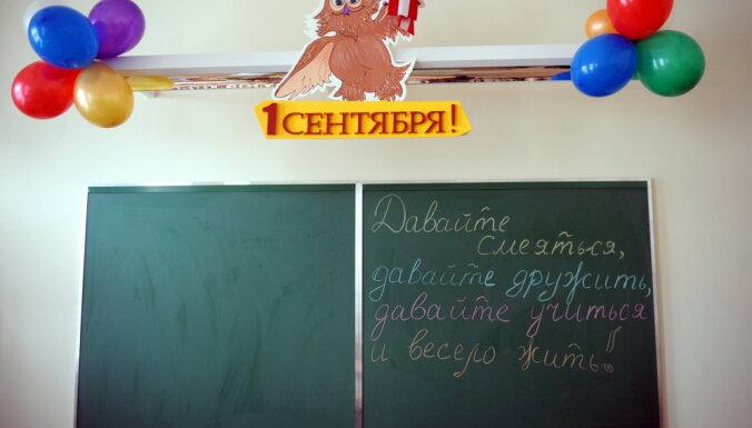 Skola ar stāstu: Dižgaru elpa Rīgas 40. vidusskolā
