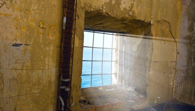 Побегу рецидивистов из тюрьмы на Корфу помешала собака