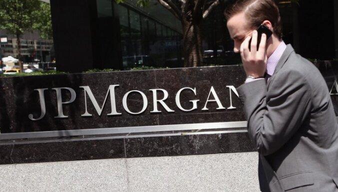 Moody's снизило рейтинги крупнейших банков США