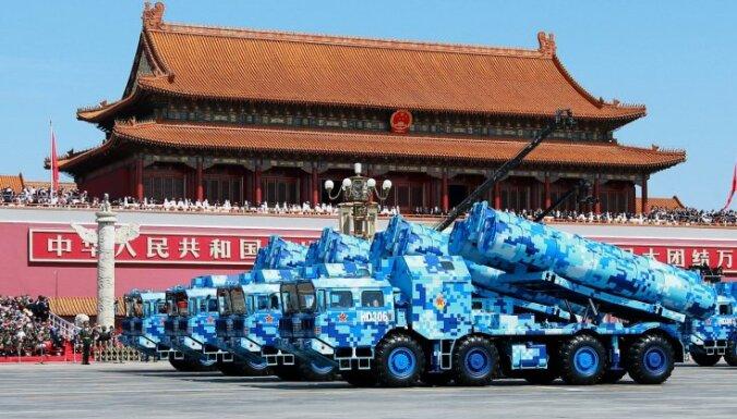 Китай предложил США смириться с его политикой