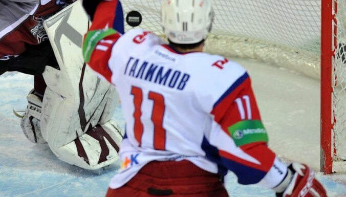 Aģentūra: aviokatastrofā Jaroslavļā izdzīvojis 'Lokomotiv' hokejists Gaļimovs un stjuarts
