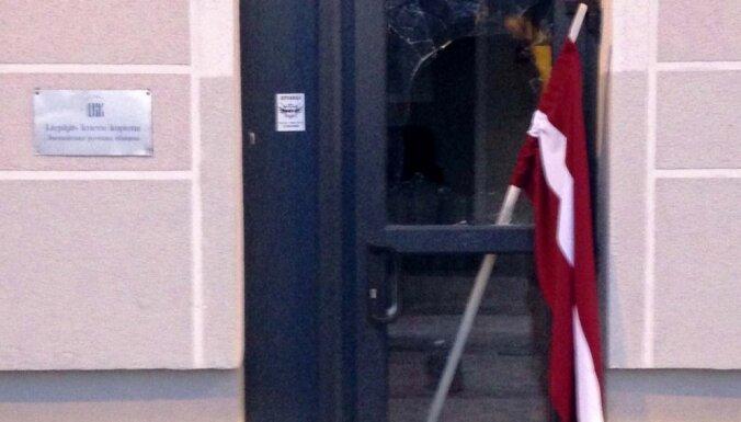 Vandāļi ielauzušies Liepājas Krievu kopienas birojā