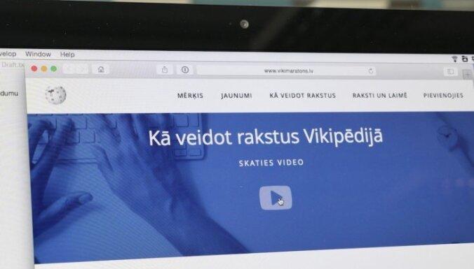 Sāksies Latvijas 'Vikipēdijas' maratona tematisko rakstu nedēļas