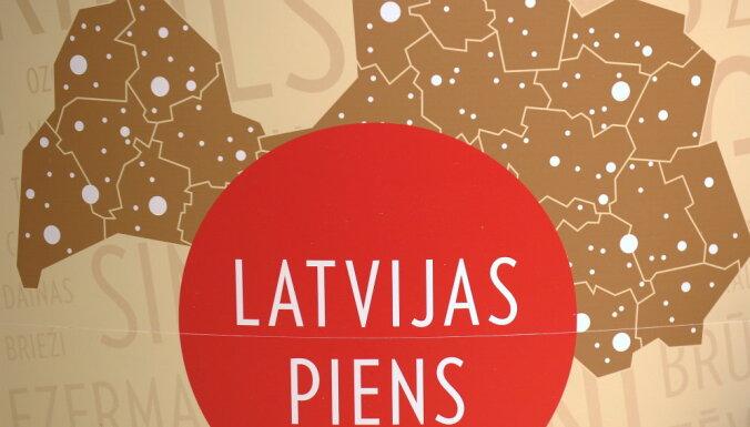 Latraps стал крупнейшим совладельцем завода Latvijas piens
