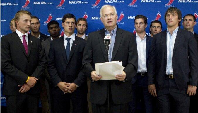 Профсоюз НХЛ решил подбросить хоккеистам деньжат