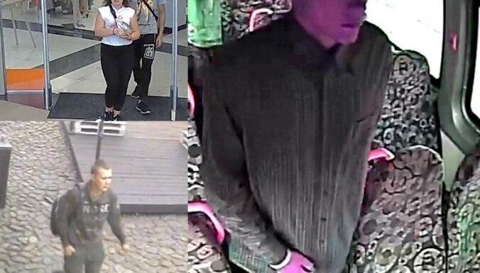 Полиция разыскивает четверых подозреваемых в ряде преступлений молодых людей