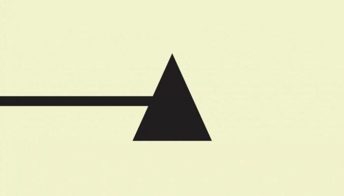 LLMC un Igaunijas Mākslas akadēmija Tallinā rīkos simpoziju 'Klusēšanas šķautnes'