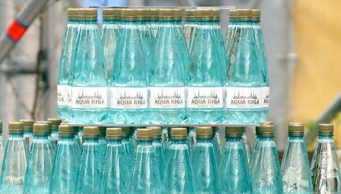 'Aqua Rīga' bija 'kļūda' – to plāno likvidēt, saka Cepurītis