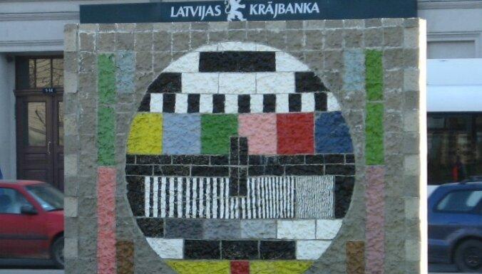 """Латвия рискует повторно """"погореть"""" на крахе Krājbanka"""