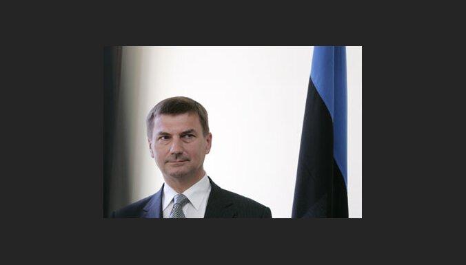 Эстония поможет Латвии материально