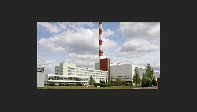 Rīgā maijā siltumenerģijas tarifs samazināts par 19,4%