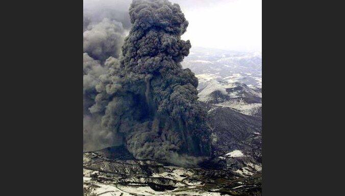 Вулкан Усу проснулся