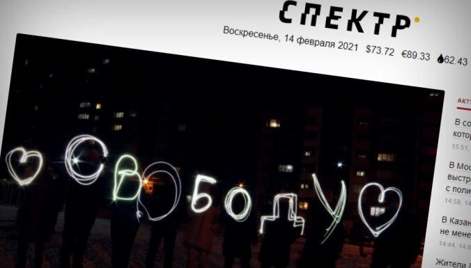 Krievijā bloķē Latvijā bāzēto mediju 'Spektr'