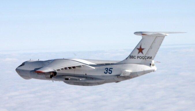 Зачем России военные базы в Египте