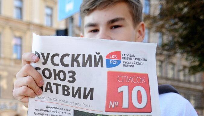 Нацблок предлагает запретить предвыборную агитацию не на латышском языке