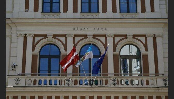 Рига вложит в развитие туризма почти миллион латов