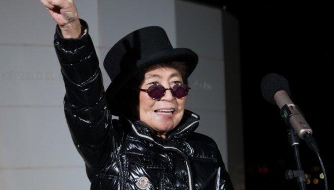 Йоко Оно подала иск против еще одного немецкого бара