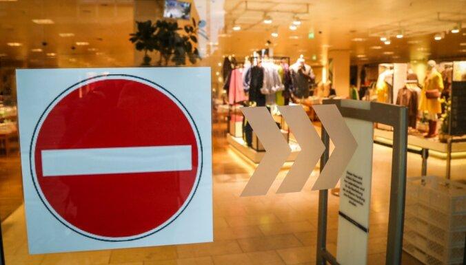 Латвийская ассоциация торговцев предложит послабления для торговых центров