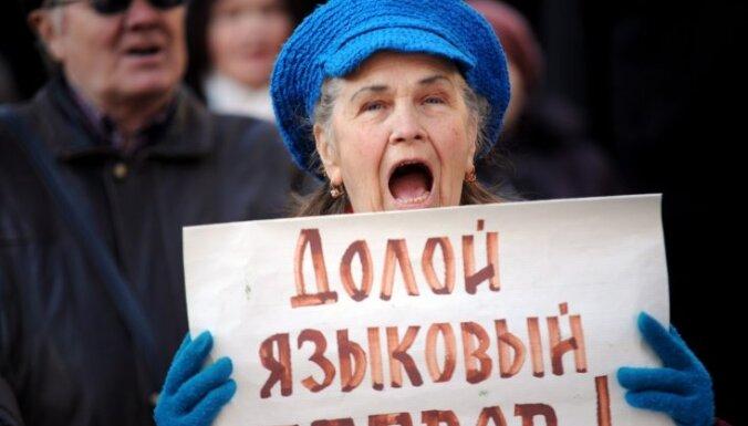 МИД: критика Латвии— способ скрыть проблемы в самой России