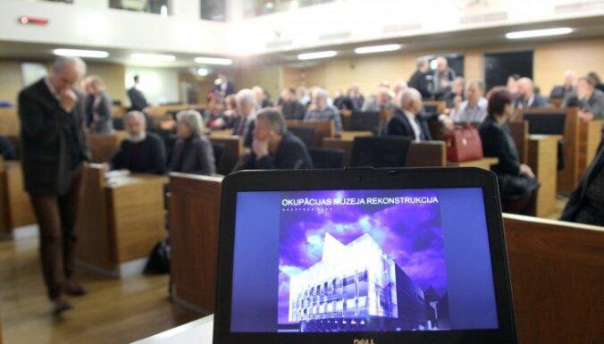 Saeima atbalsta grozījumus Okupācijas muzeja likumā, tai skaitā Nākotnes nama būvniecību