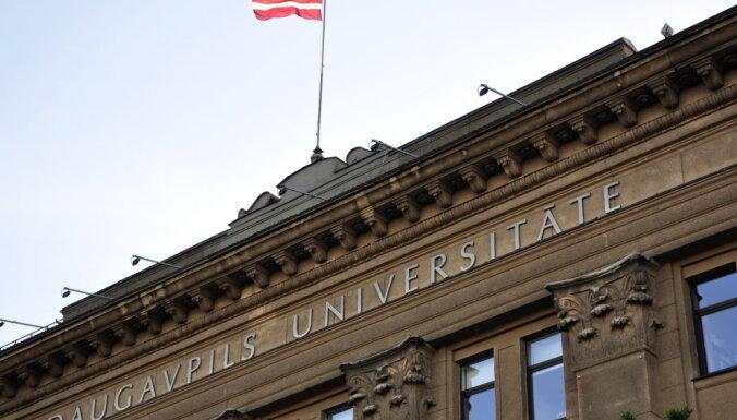 Профессор: Власти делают все, чтобы ликвидировать университеты в Лиепае и Даугавпилсе