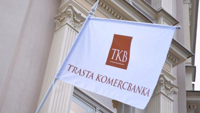 КРФК ограничила деятельность Trasta komercbanka
