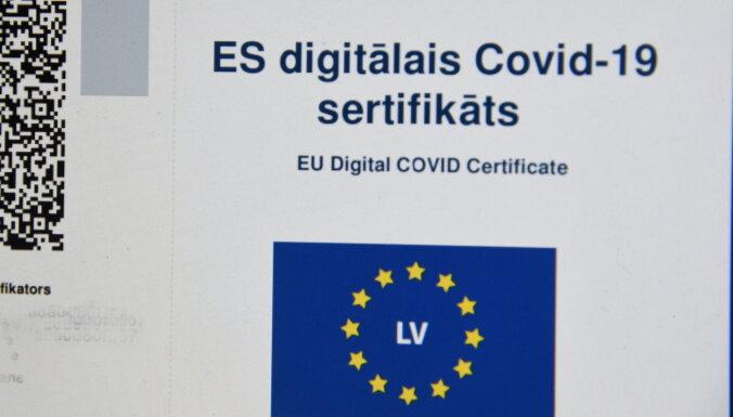 С сегодняшнего дня в Эстонии можно оформить европейский Covid-сертификат