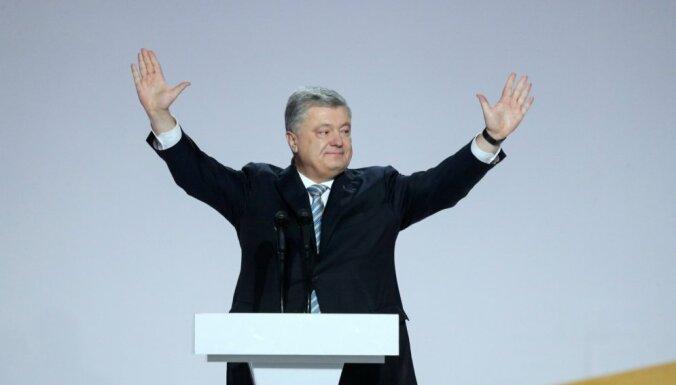 Украина ввела санкции против сотен россиян