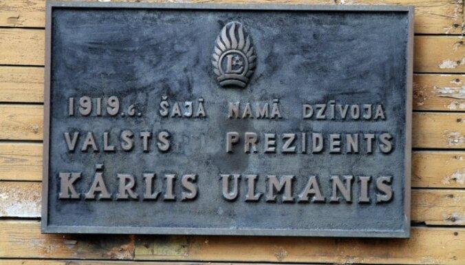 Керис: при Улманисе врачам жилось лучше