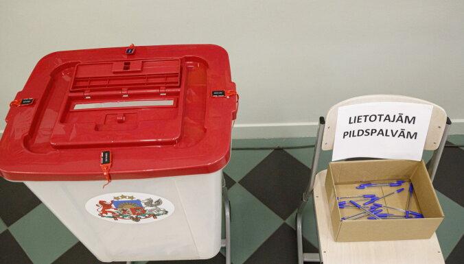 """Решение по иску """"Нового Согласия"""" о результатах выборов в Рижскую думу будет известно на следующей неделе"""