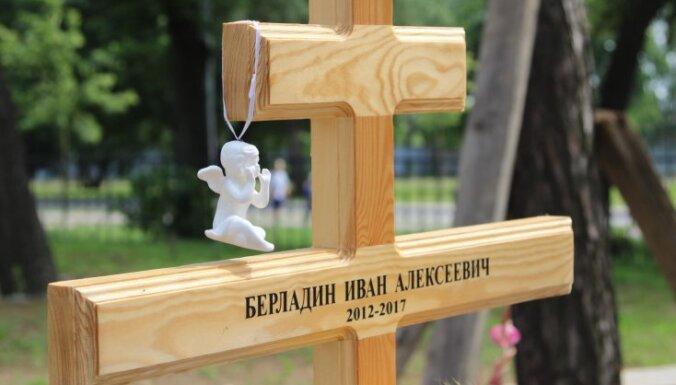 Слишком дорогой урок. Глава Криминальной полиции Лиепаи о деле Вани Берладина